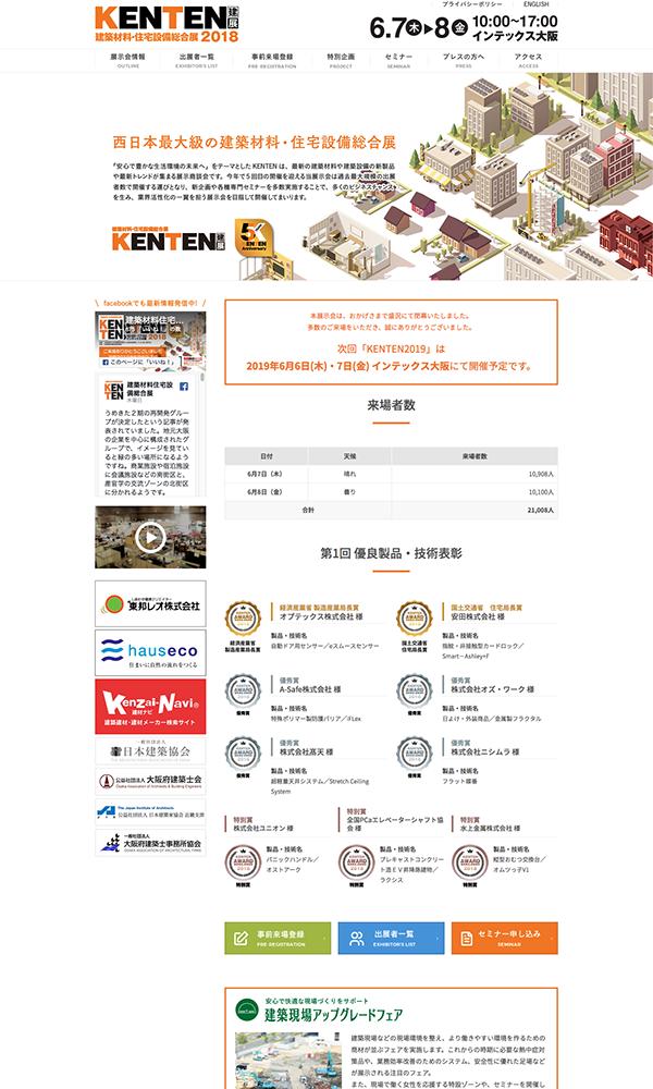 ken-ten
